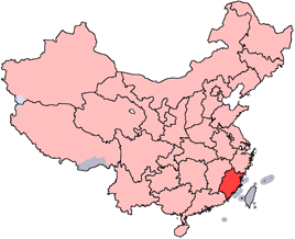Fujian (in Mandarin) is highlighted on this map
