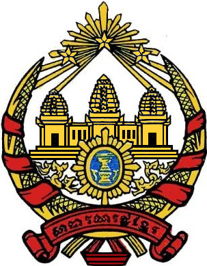 Датотека:Coat of arms of The Khmer Republic.jpg