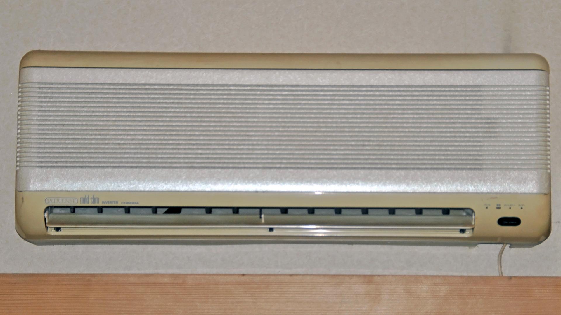 Klimaanlage – Wikipedia