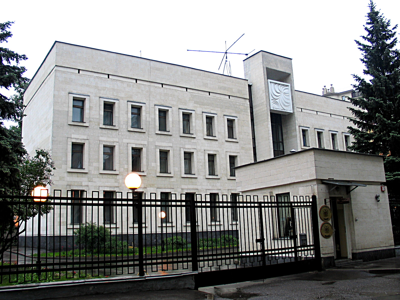 File embassy of namibia in moscow for Consul building