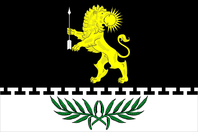 Флаг Серебрянского сельского поселения (Ленинградская область)