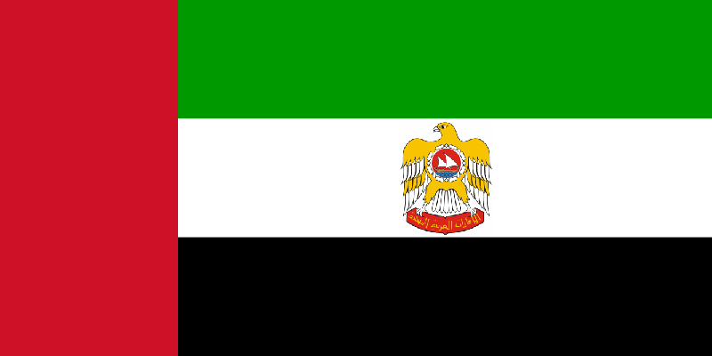 file flag of the president of the united arab emirates 1973 2008