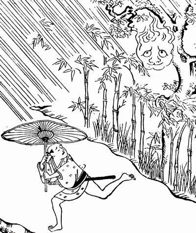 Genrin Tsurube-oroshi