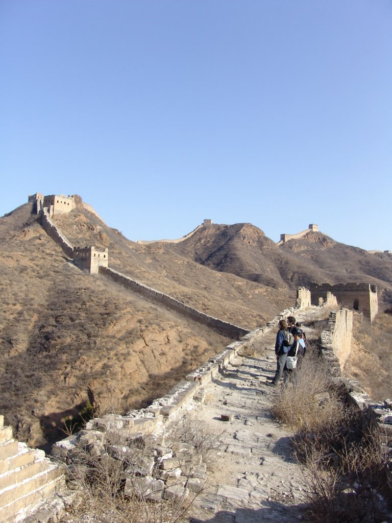 Part of The Great Wall Unrestored