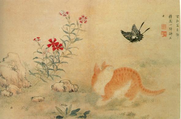 Famous Japanese Cat Videos
