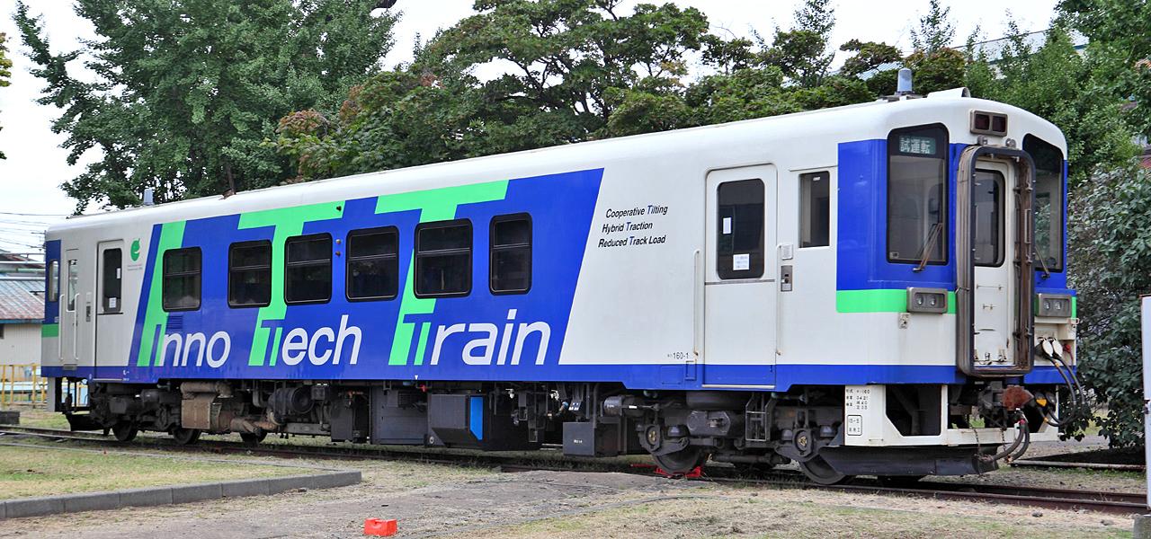 ITT改造後のキハ160-1 (2010年9月11日 / 苗穂工場)