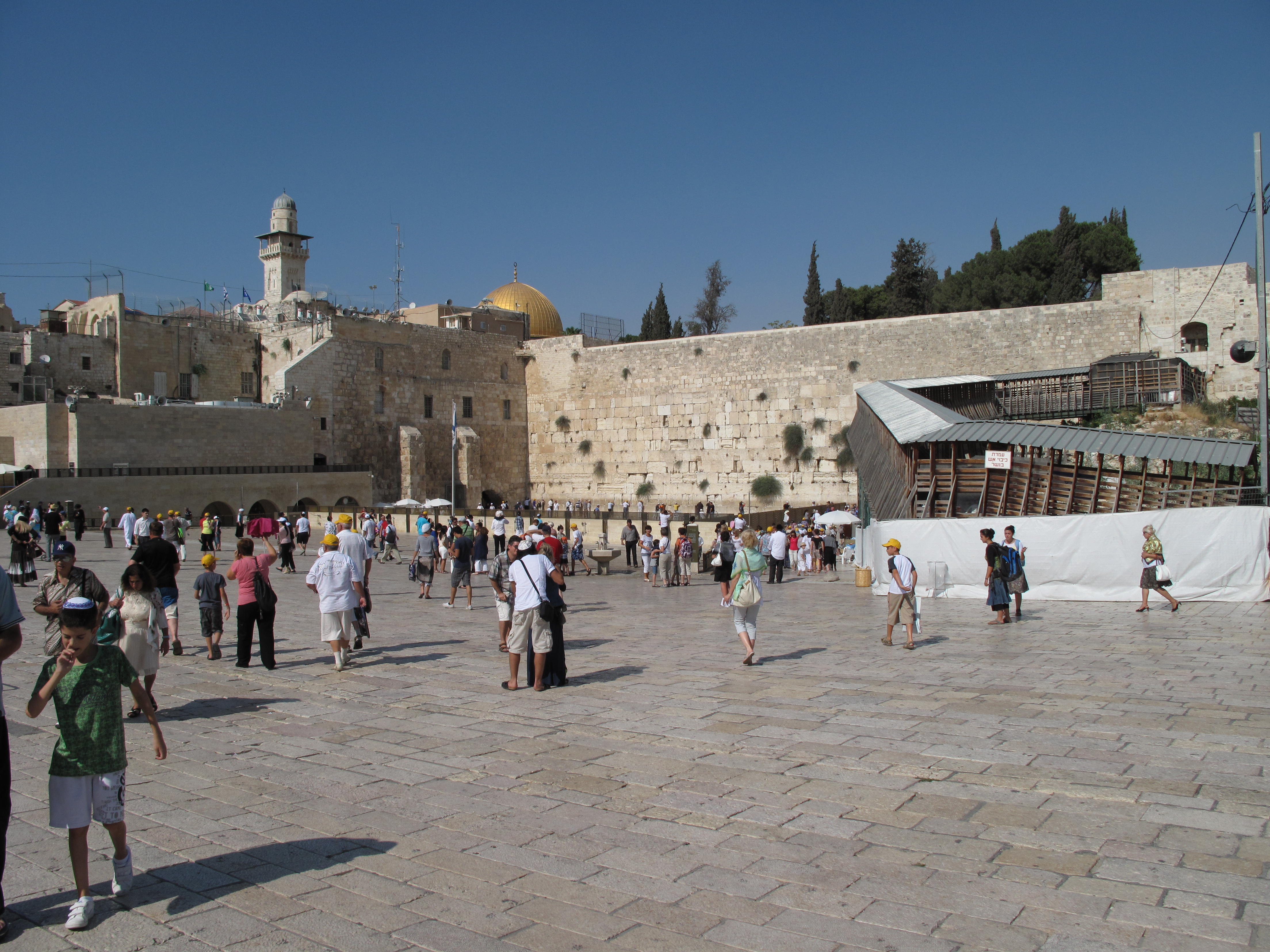 File:Jerusalem, Old Town, Jewish Quarter, Western Wall (001).JPGjerusalem town