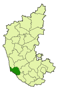 Ajjavara, Sulya is in Dakshina Kannada district