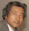 Koizumi 2001.jpg
