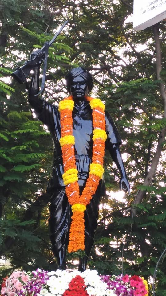 Komaram Bheem - Wikipedia