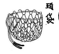 Kubi Bukuro: The Samurai Head Bag for collecting 'trophies' from vanquished enemies as proof of heroic deeds.