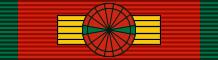 Большая лента Национального ордена Кедра