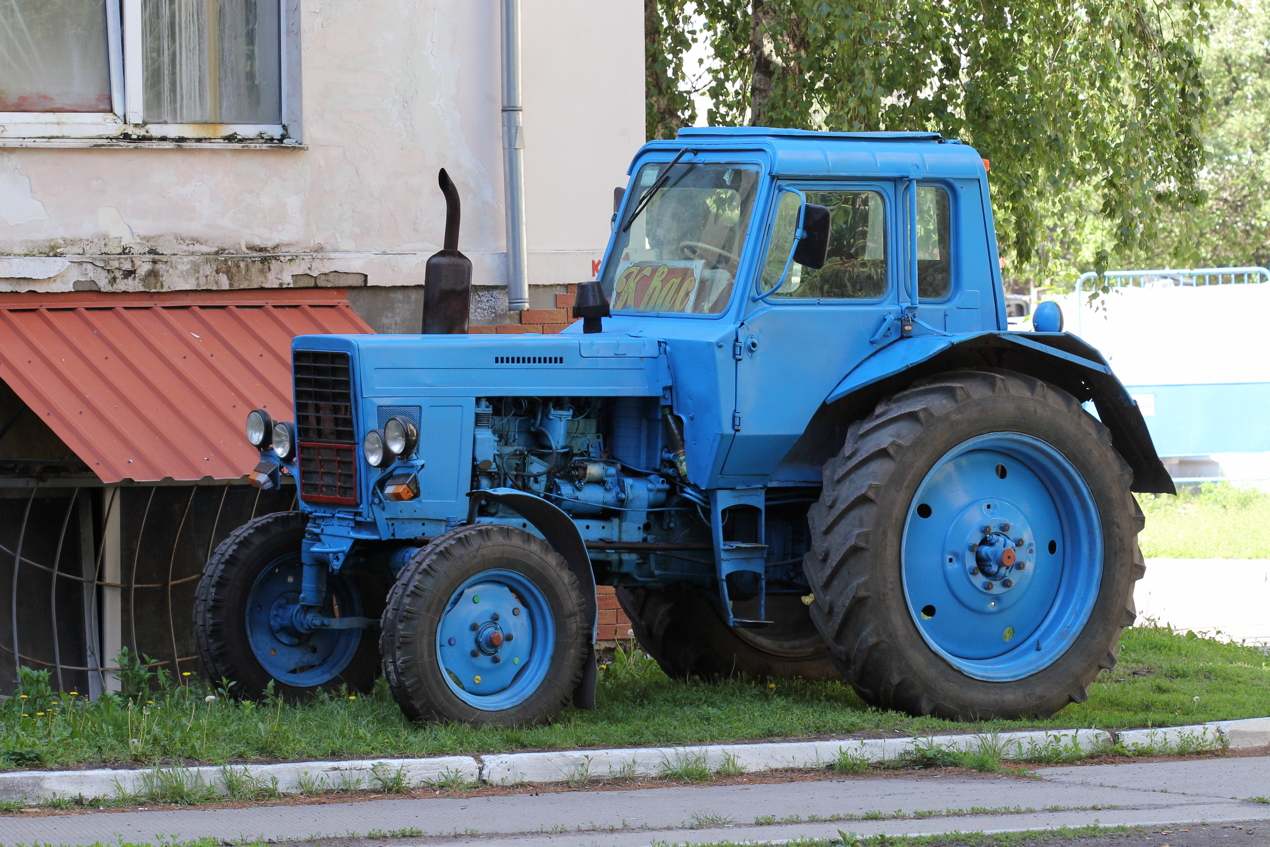 Диск 320-1601090 (корзина МТЗ-320) - agrohelp.by
