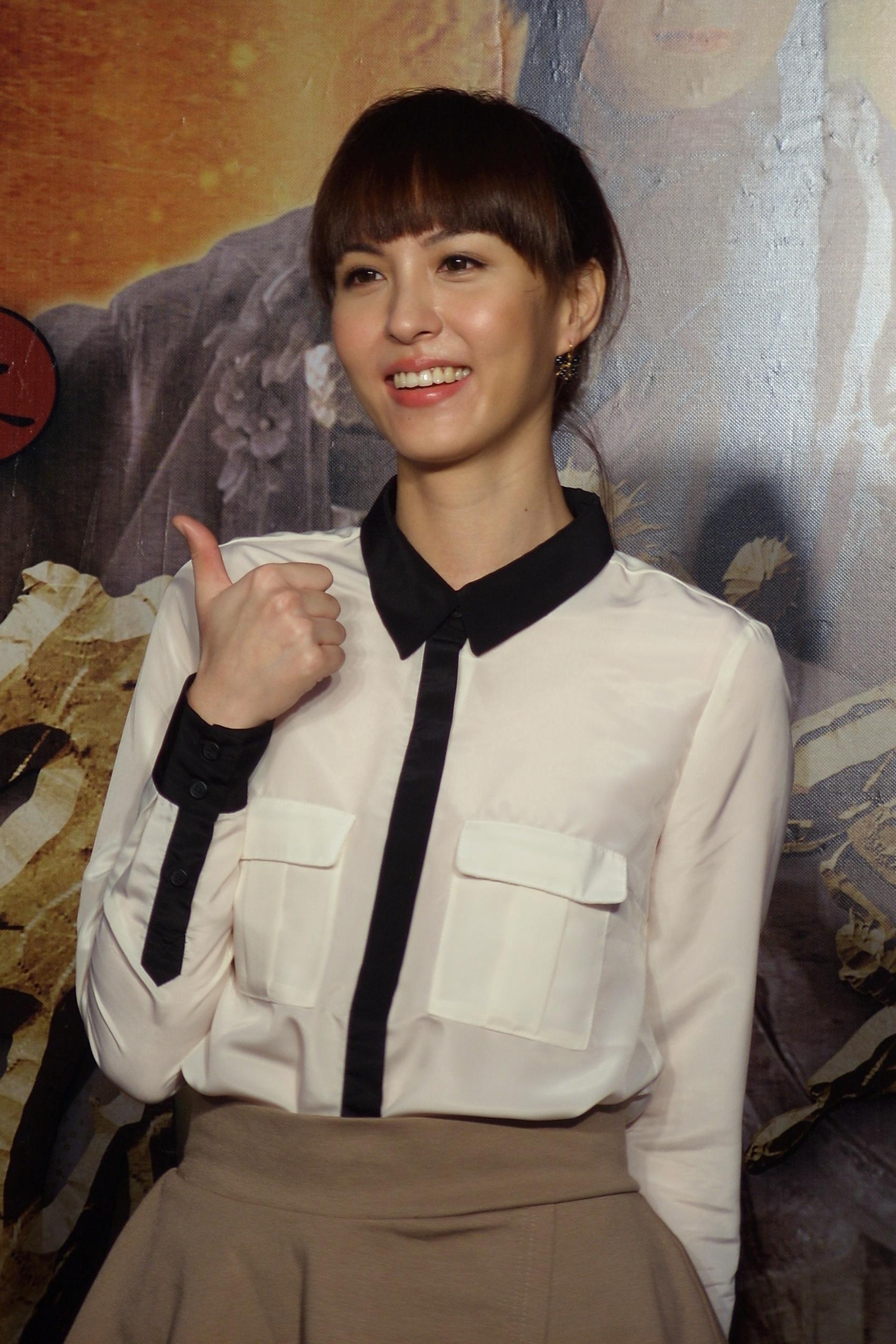 Mandy Wei - Wikipedia