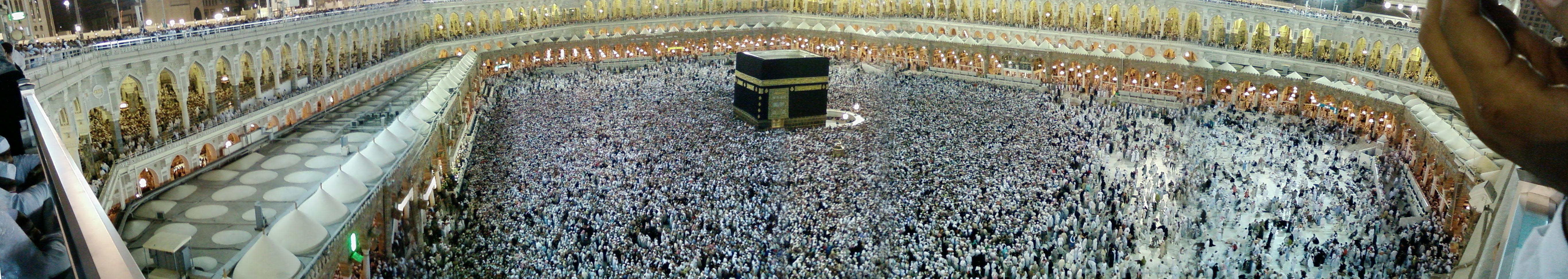 ரம்ஜான் இப்தார் விருந்து - Page 2 Masjid_al-Haram_panorama