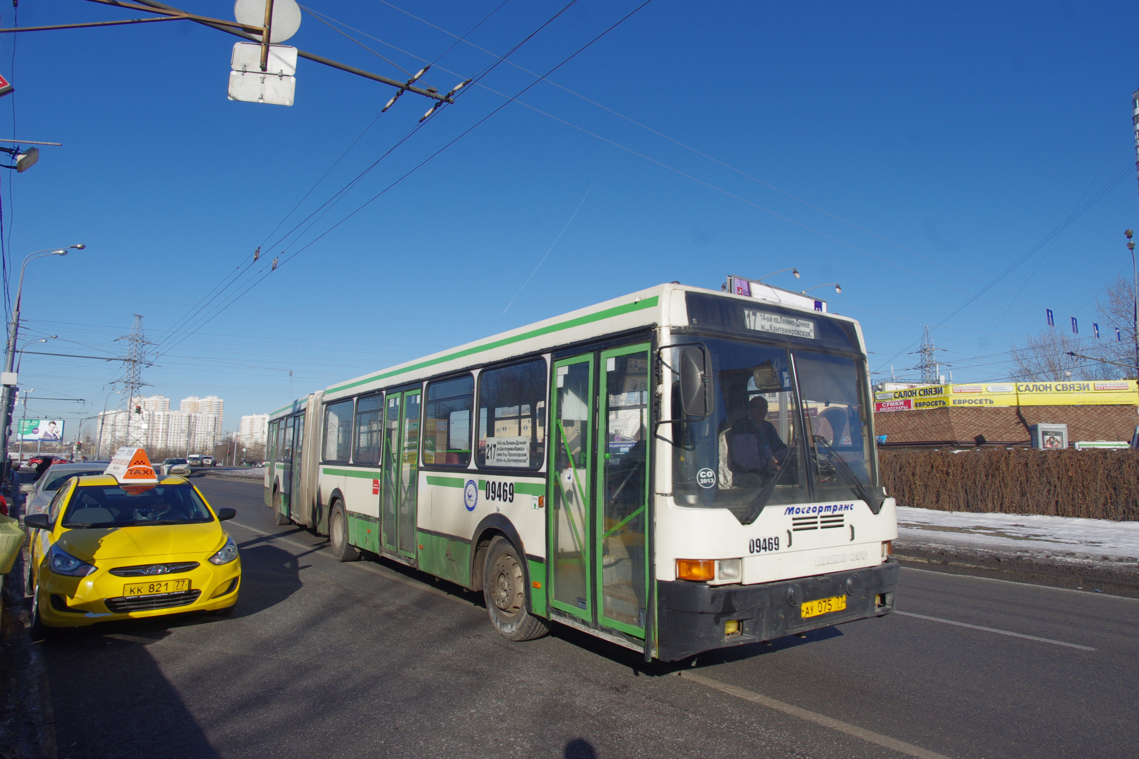 file:moscow bus ikarus-435 09469 (16537502196) - wikimedia commons