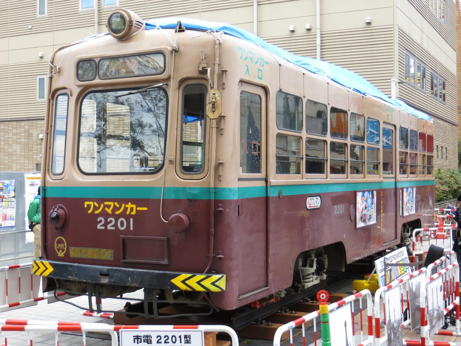 ファイル osaka city trum 2201 in shinsekai 10 img 2295 20130421