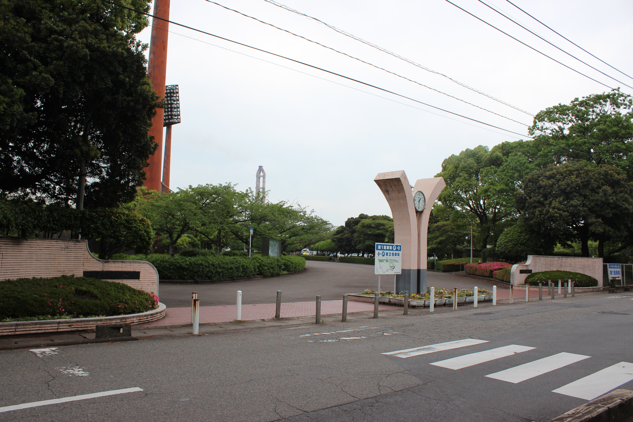 大洲 総合 運動 公園