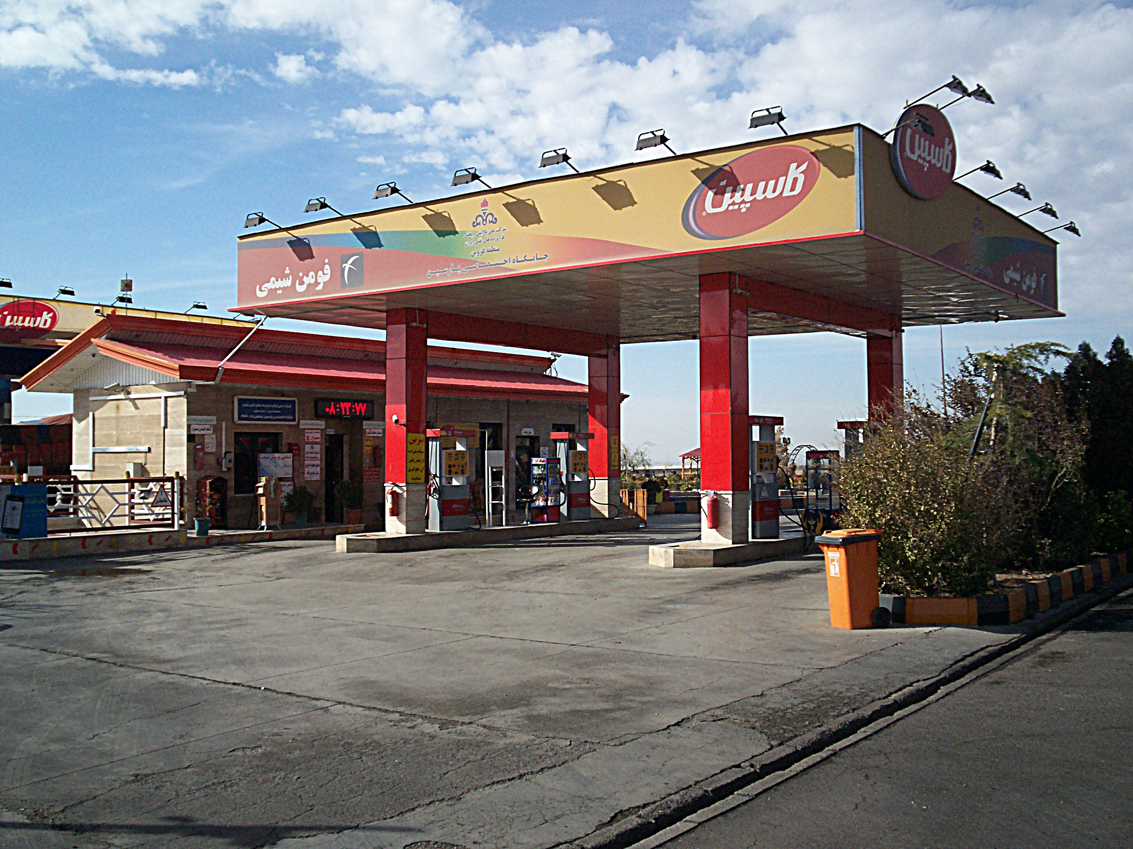 File:Parsin Gas and CNG Station in Karaj-Qazvin Freeway