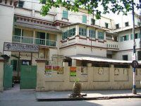 Secondary Branch, Ballygunge Place