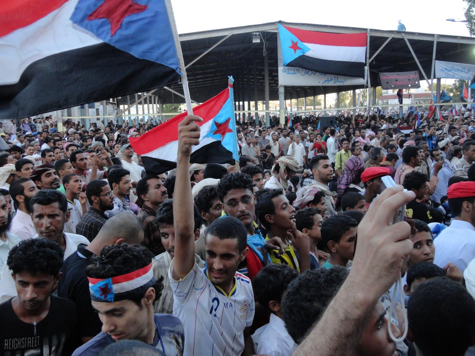 File:Protest Aden Arab Spring 2011.jpg - Wikimedia Commons