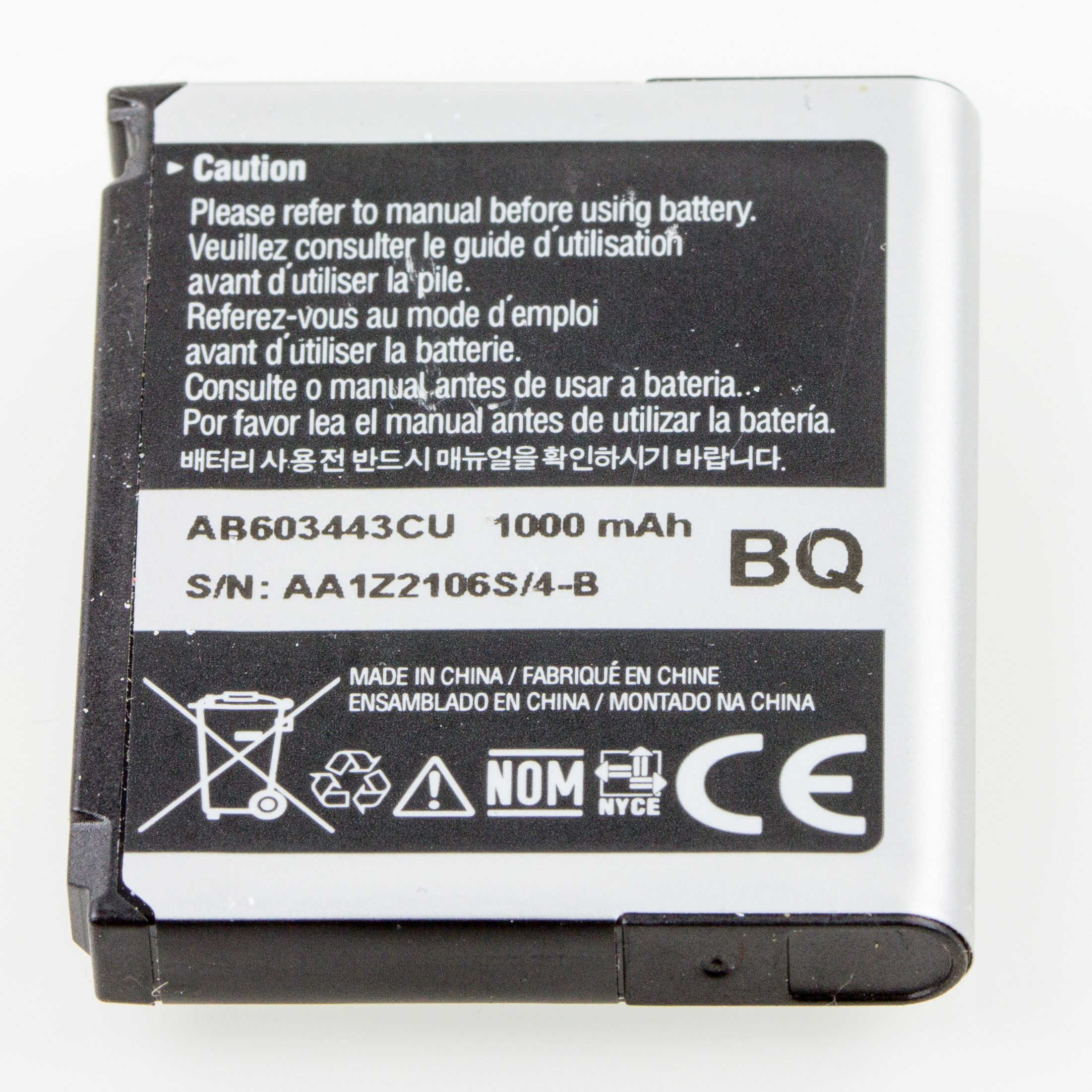 File:Samsung GT-S5230 - Li-ion Battery AB603443CU-9999.jpg