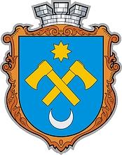 Картинки по запросу сокиряны герб