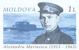 Марка Молдовы, изображающая Александра Маринеско на фоне ПЛ серии IX. Хорошо видно палубное орудие в характерном обтекателе.