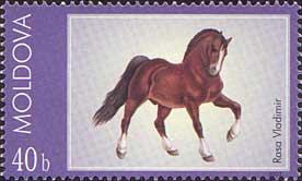 Stamp of Moldova md443.jpg