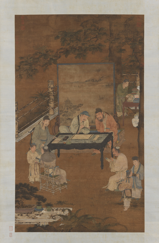 calligraphy section of the Eighteen Scholars scroll set