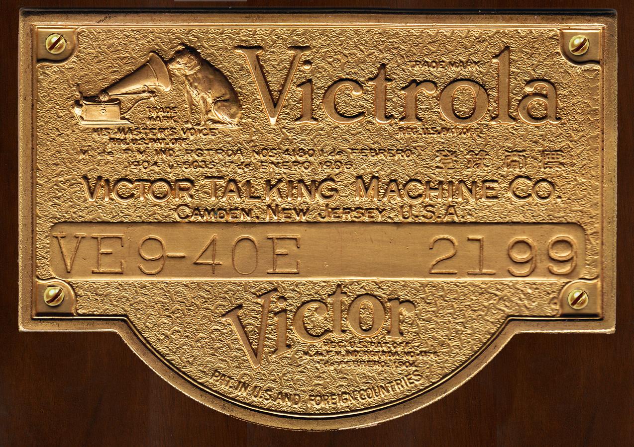 File:Victrola VE9-40E Serial Number Plate jpg - Wikimedia