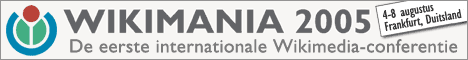 Wikimania-468x60-nl.png