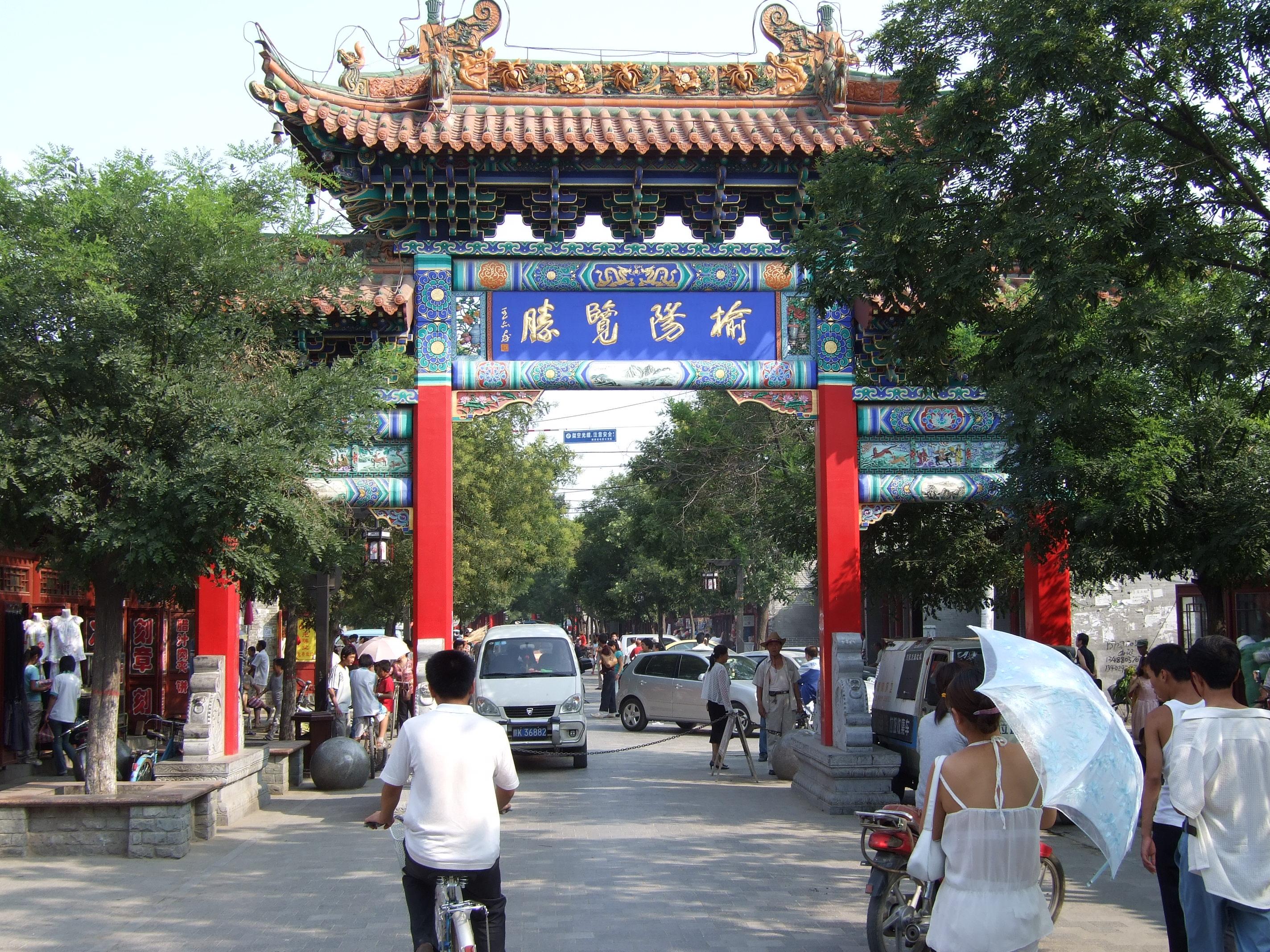 Yulin shaanxi