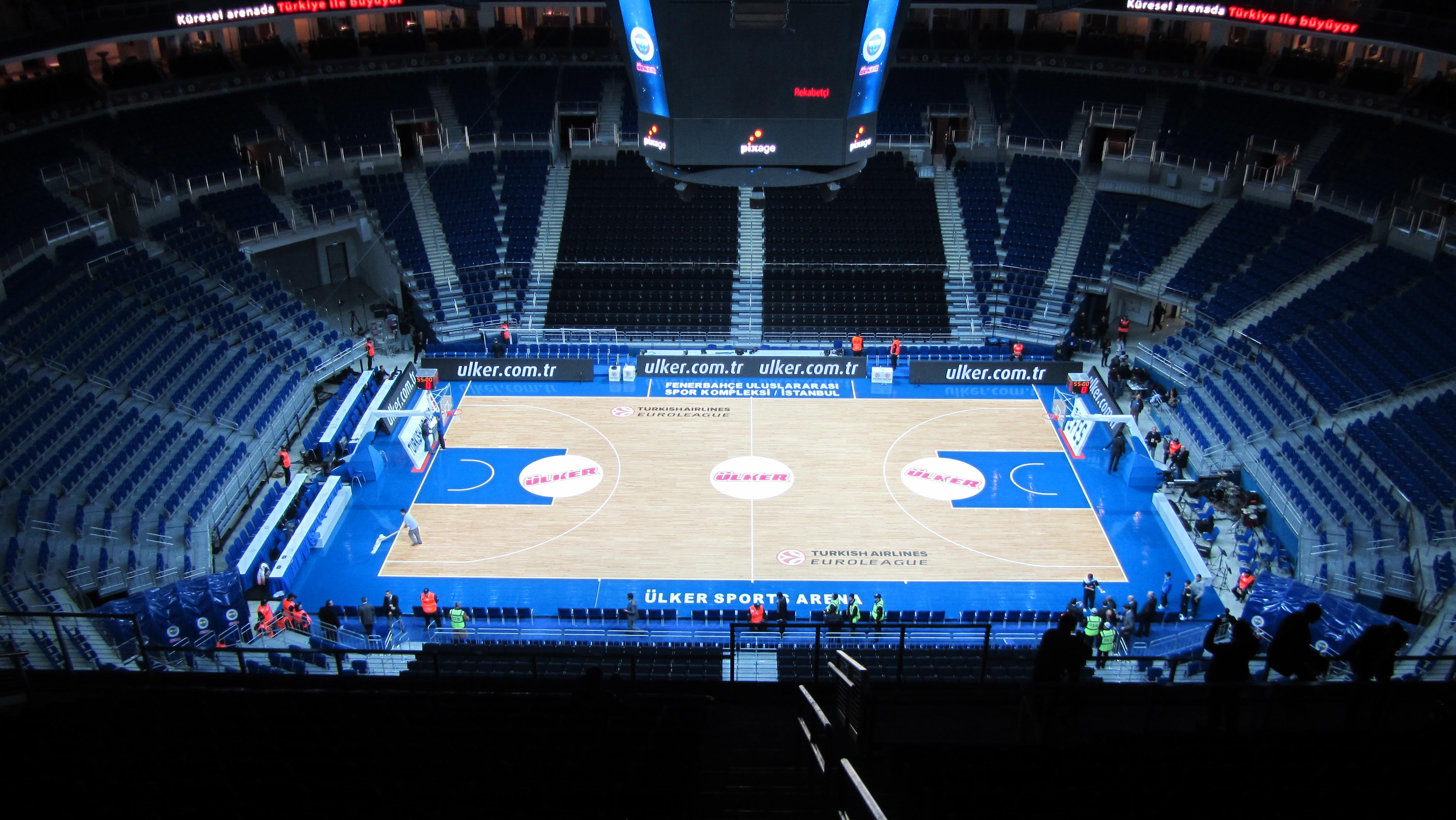 File:Ülker Sports Arena bowl.jpg - Wikimedia Commons