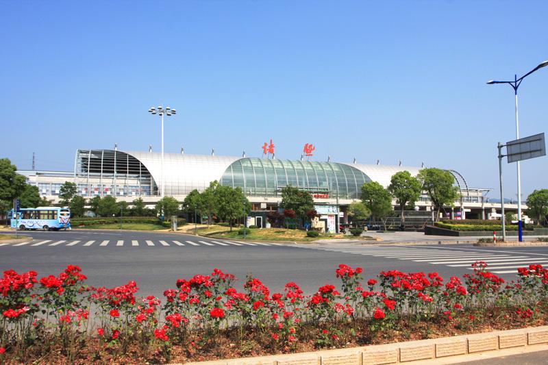 Zhuji railway station wikipedia for China railway 13 bureau group corporation