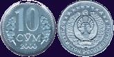 File:10 сўм UZ 1997.png