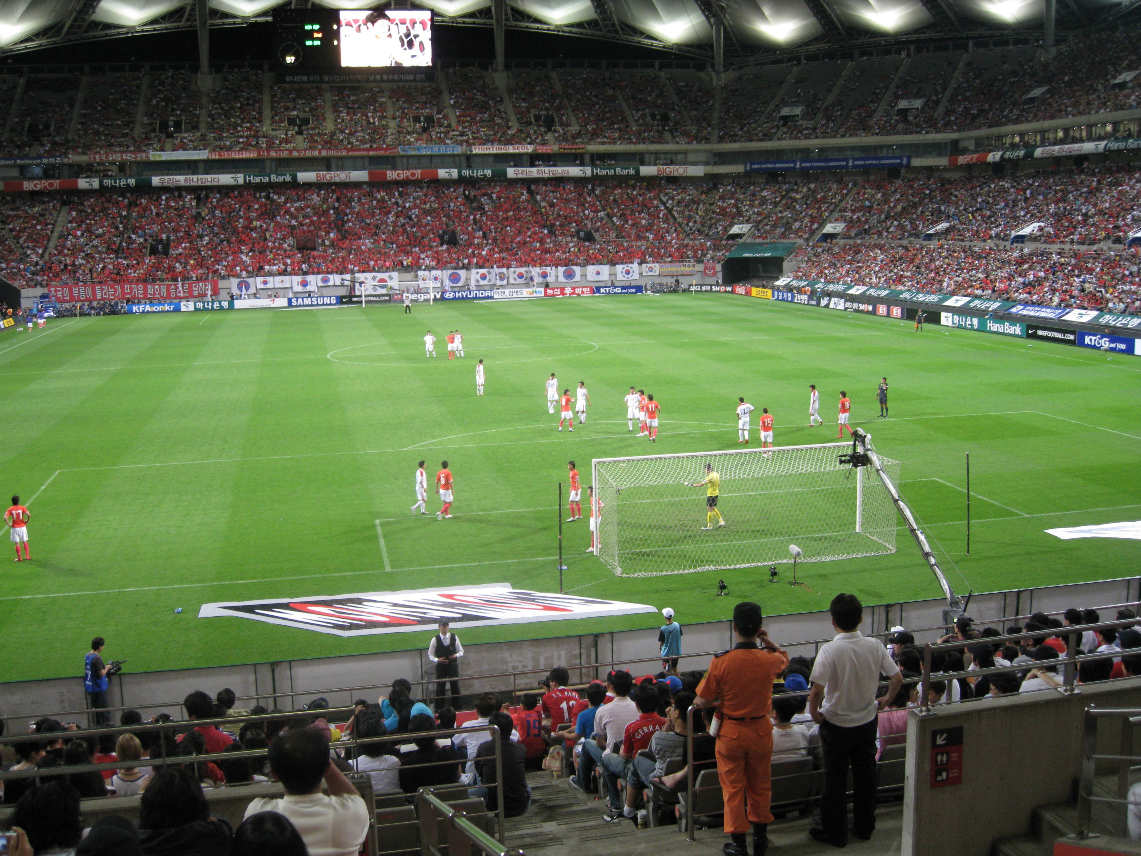 a7d03e525a3 North Korea–South Korea football rivalry - Wikipedia