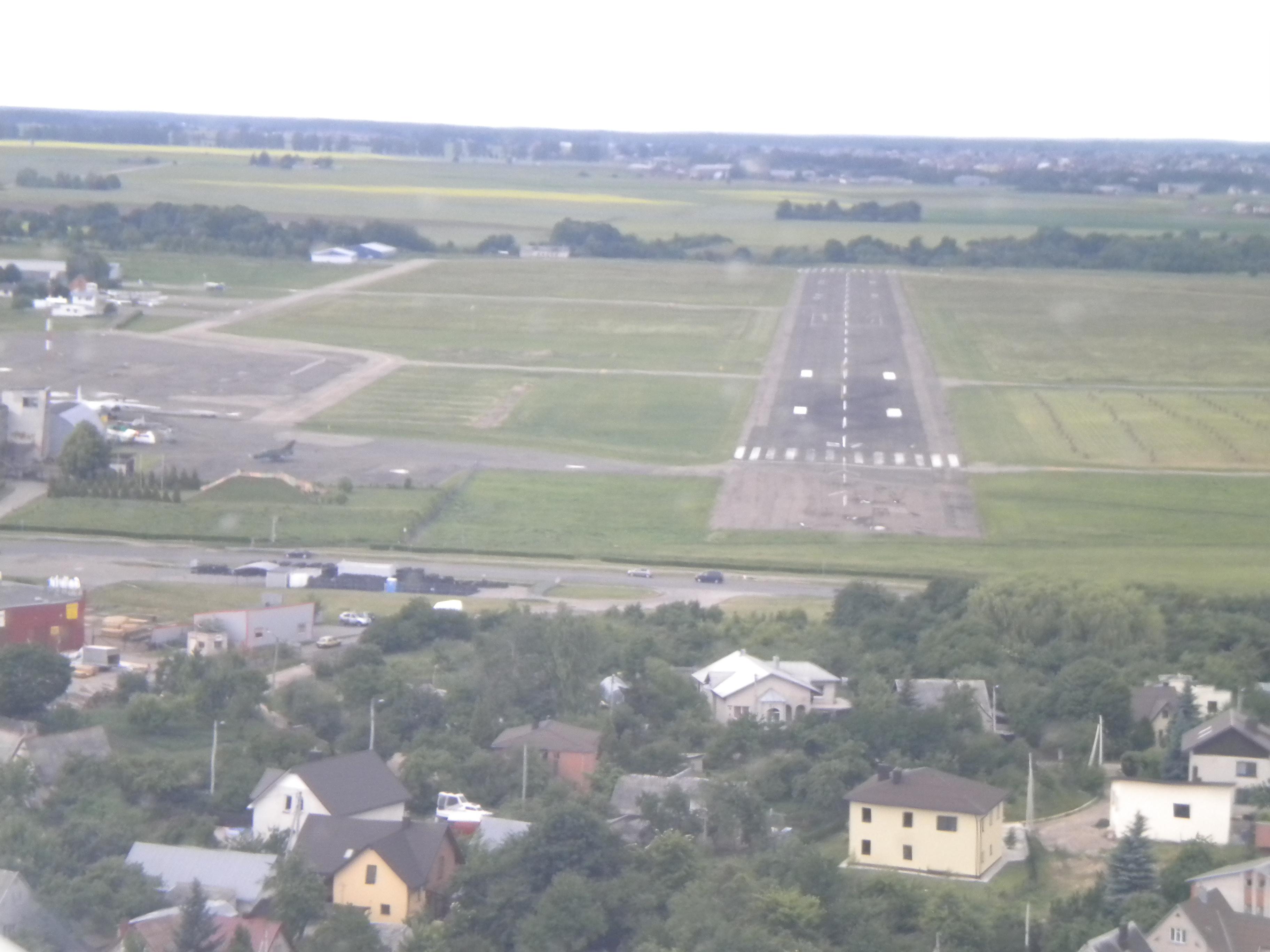 达留斯和吉列纳斯机场