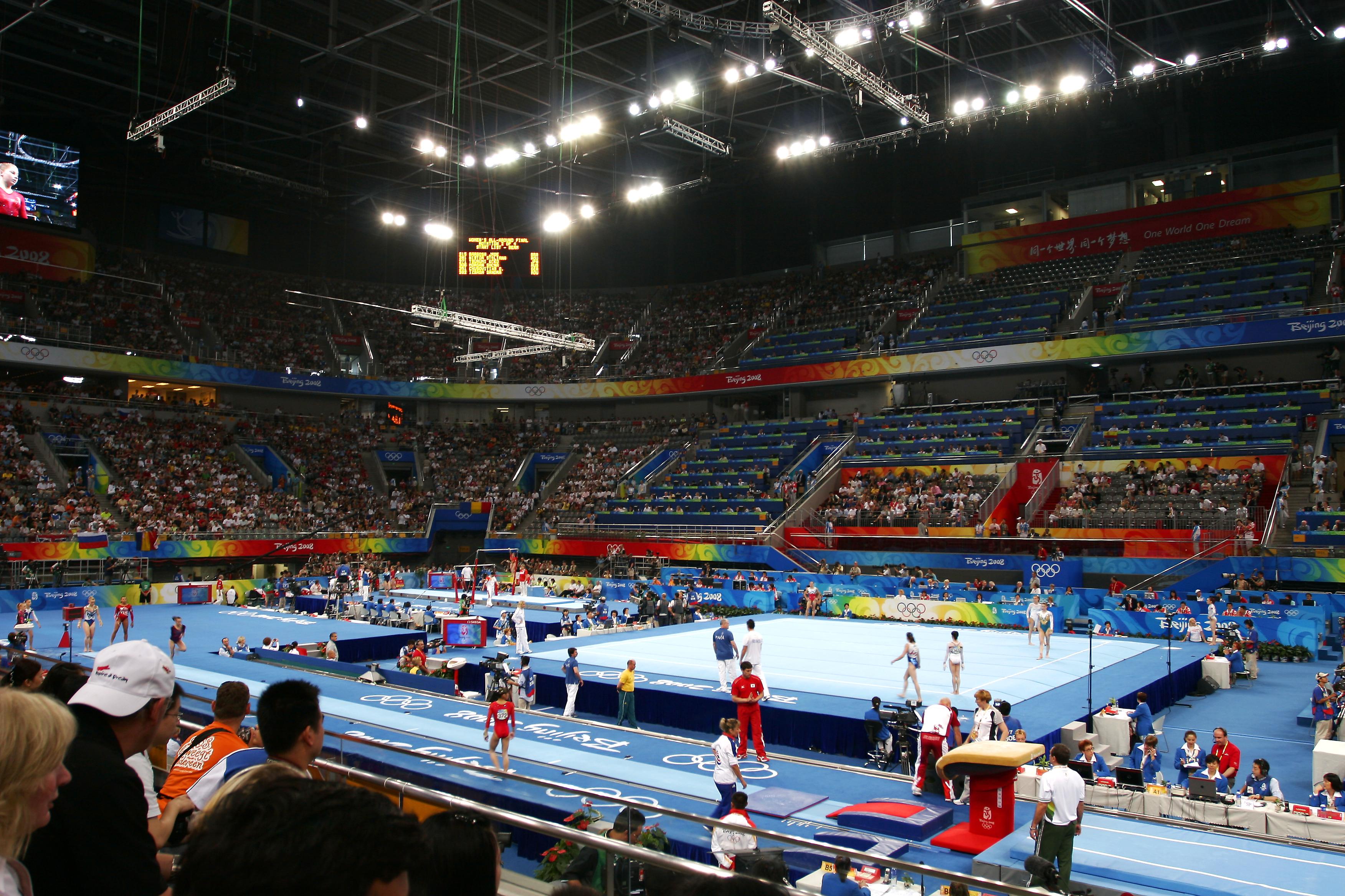 File Beijing National Indoor Stadium August 15 2008 Jpg