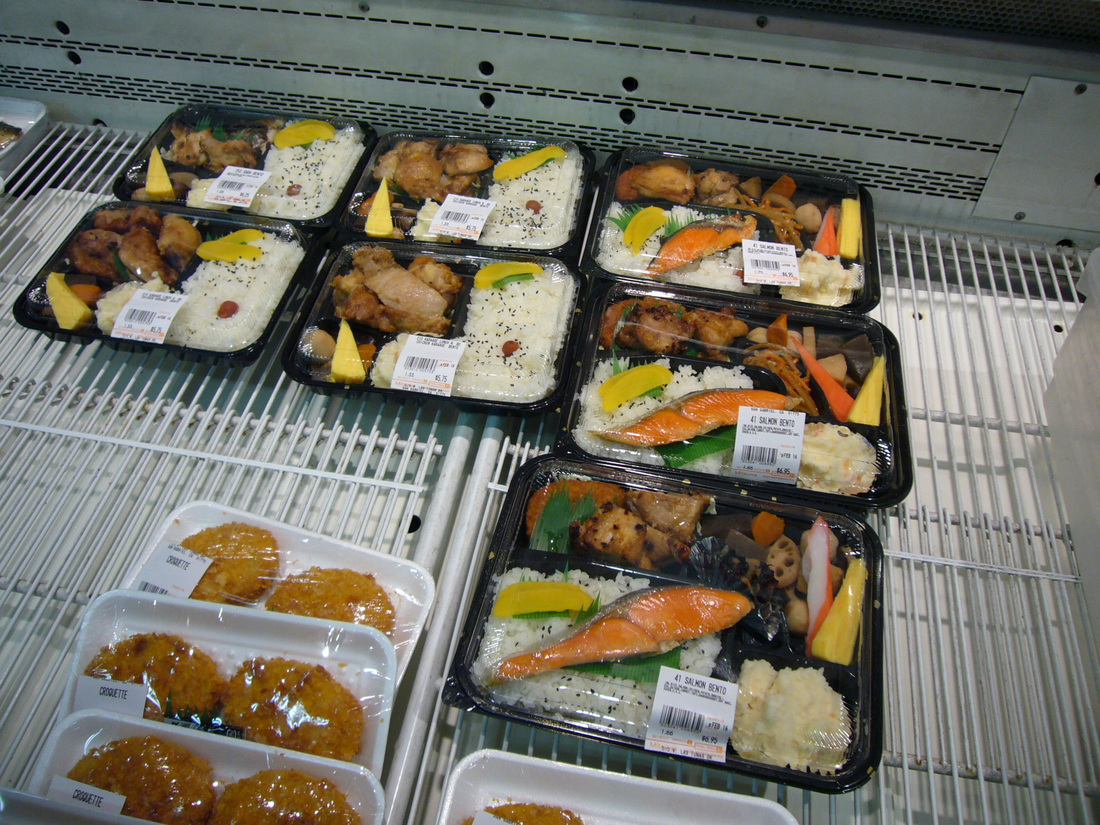 file bento by florian at supermarket in san gabriel wikimedia commons. Black Bedroom Furniture Sets. Home Design Ideas