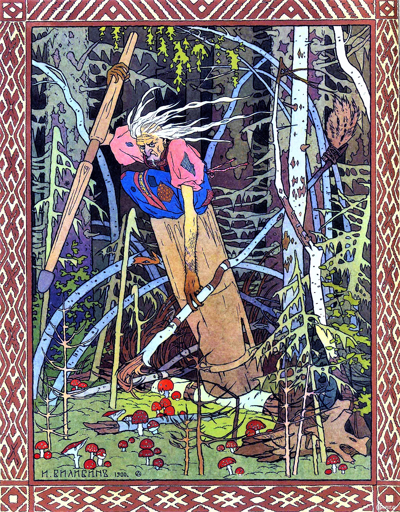 An image of Baba Yaga driving her mortar through the woods.