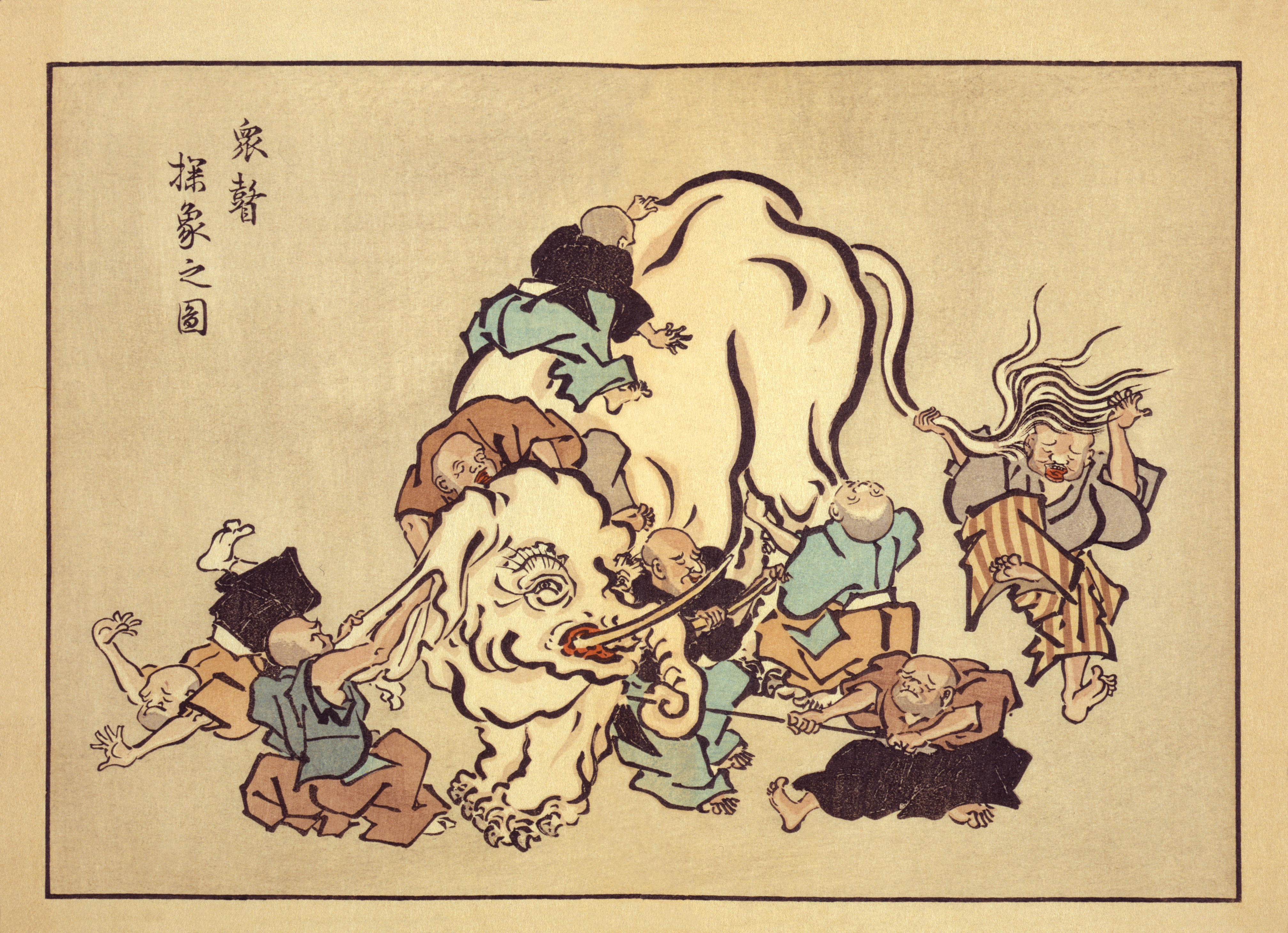 """Blind monks examining an elephant"", an ukiyo-e print by Hanabusa Itchō"