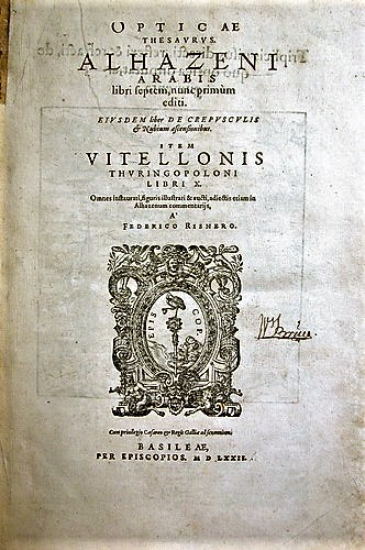 Cover page of the Latin translation of Kitab al-Manazir Book of Optics Cover Page.jpg