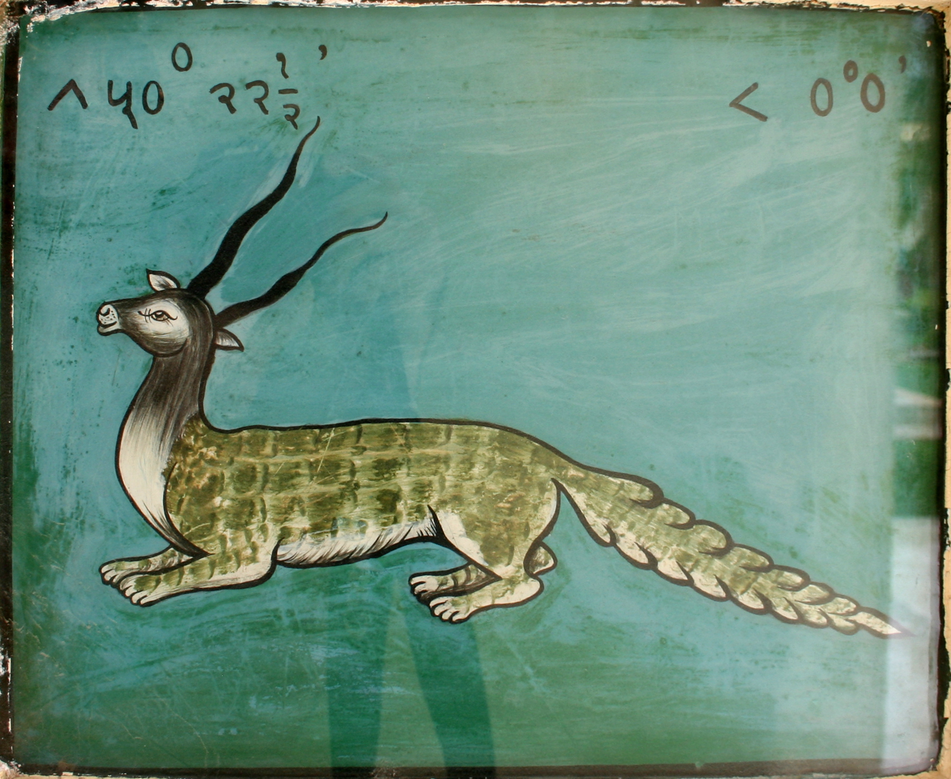 Image result for capricorn sign wikimedia