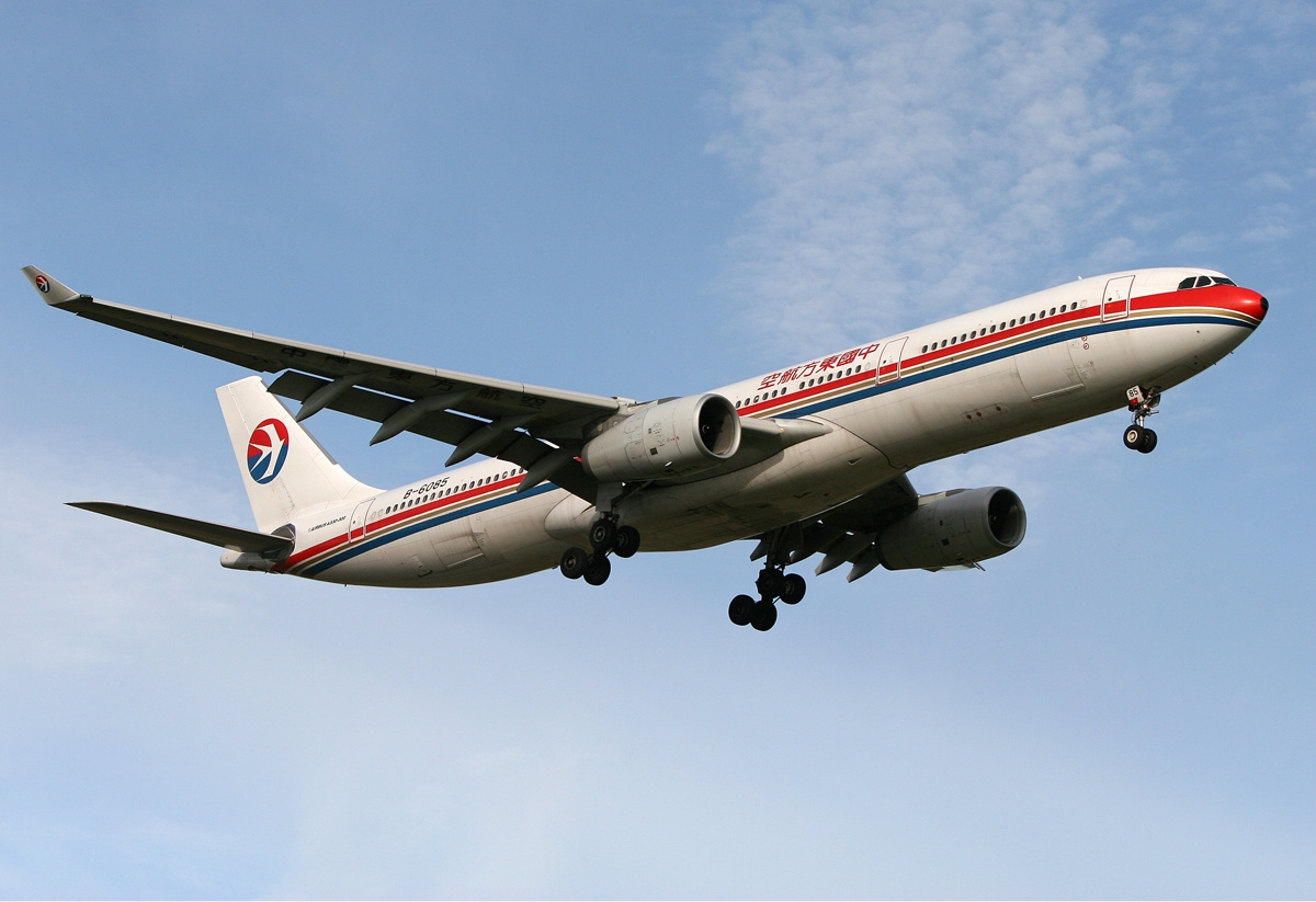 T p tin china eastern airlines airbus a330 300 mel zhao - China eastern airlines sydney office ...