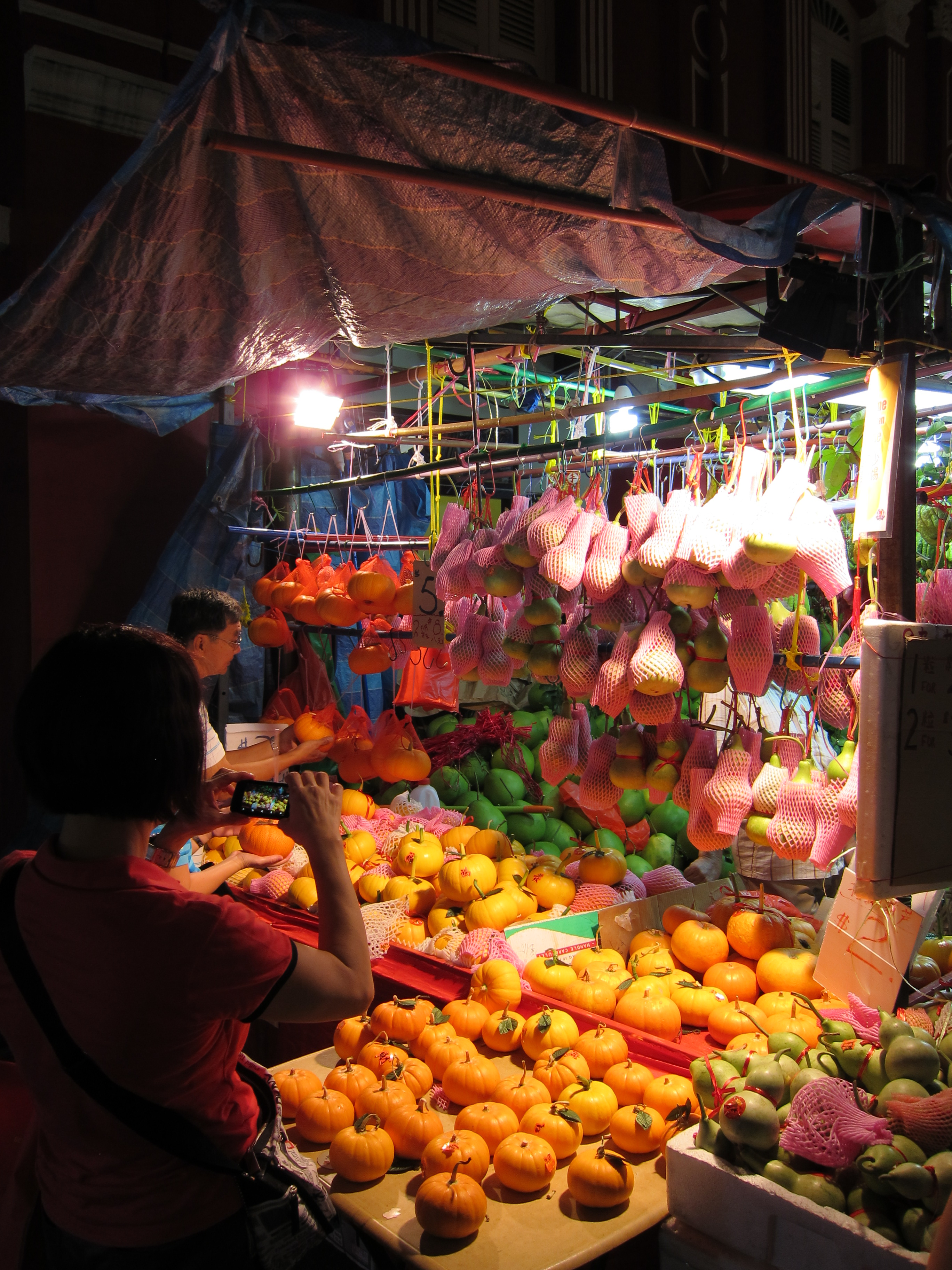 как видите, фрукты сингапура фото правильно