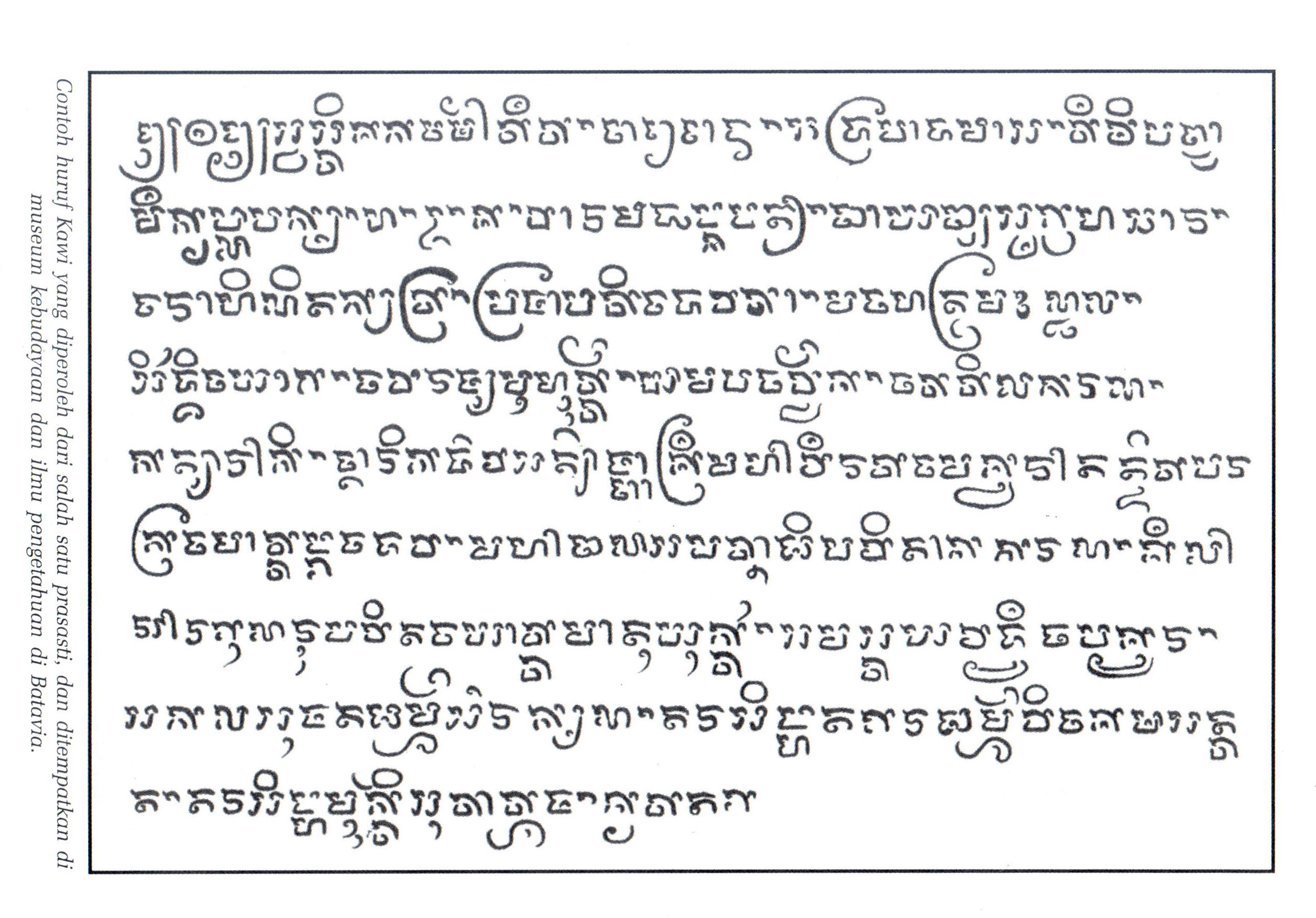 bengali film script sample pdf