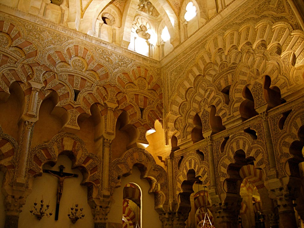 islamic art and architecture