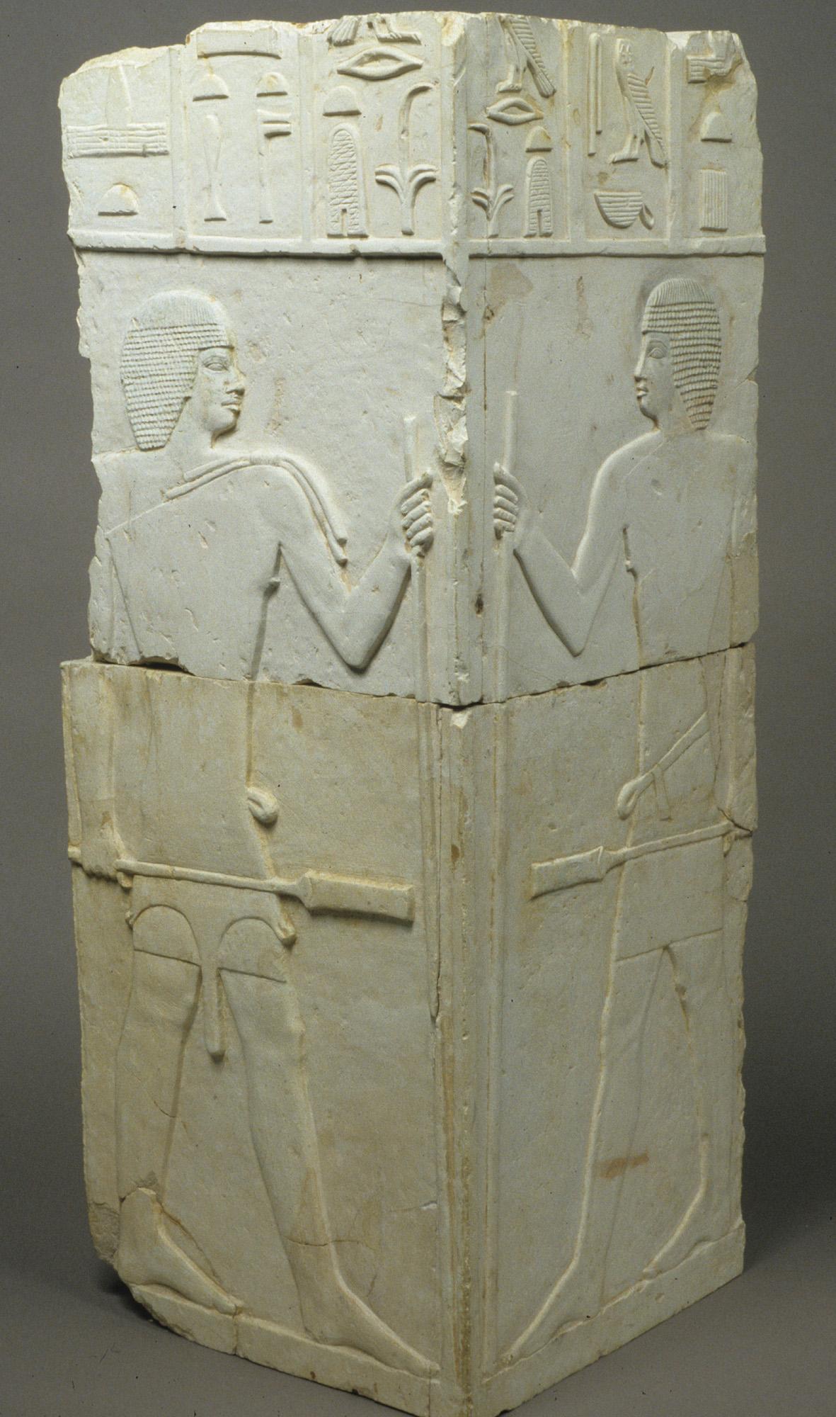 Corner of niche from the tomb of Akhtihotep English: False Door Niche block, Akhtihotep, corner Date English: circa 2575-2551 B.C. Period: