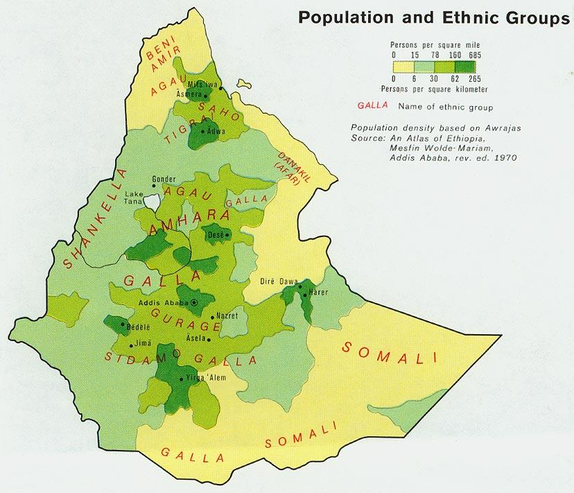Image:Ethiopia pop 1976